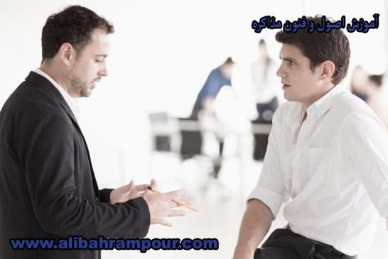 تفاوت مذاکره کننده حرفه ای با مذاکره کننده غیر حرفه ای