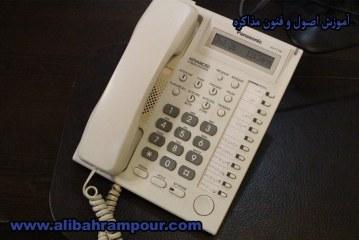 مذاکره تلفنی