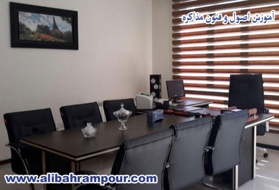 جلسه مشاوره خصوصی