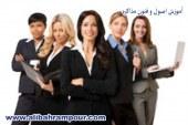 مدیریت زنان