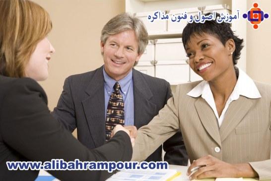 اهمیت مذاکره برای خانم های مذاکره کننده