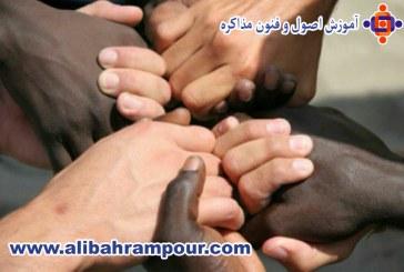 ارتباط بدون خشونت