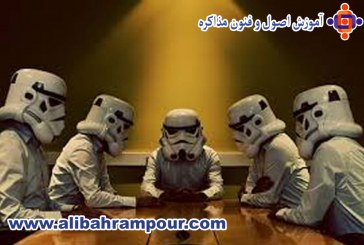 قرار گرفتن در جلسه مذاکره