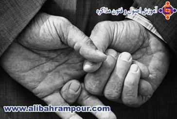 ۹ کلک در زبان بدن برای بهبود مهارت های مذاکره مان