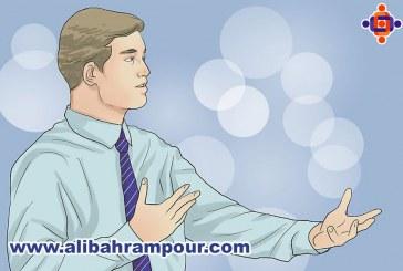 چگونه از طریق زبان بدن ارتباط برقرار کنیم