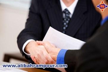 مذاکره اتحادیه ای معامله جمعی
