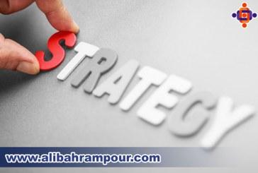 چک لیست استراتژی مذاکره شرکت