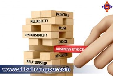 روحیات، اصول اخلاقی و احساسات در مذاکره