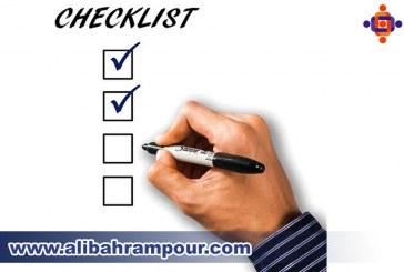 طراحی چک لیست استراتژی مذاکره مقدماتی
