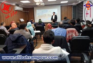 گزارش جلسه سیزدهم دوره جامع هوش مالی یک