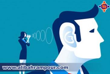 مهارت های شنیداری خود در مذاکره را تقویت کنیم