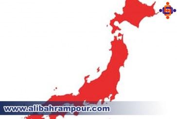 ایجاد اعتماد با ژاپنی ها