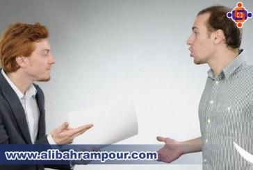 سه خطا در زبان بدن که می تواند شما را غیر حرفه ای نشان دهد