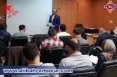 گزارش جلسه اول دومین دوره هوش مالی