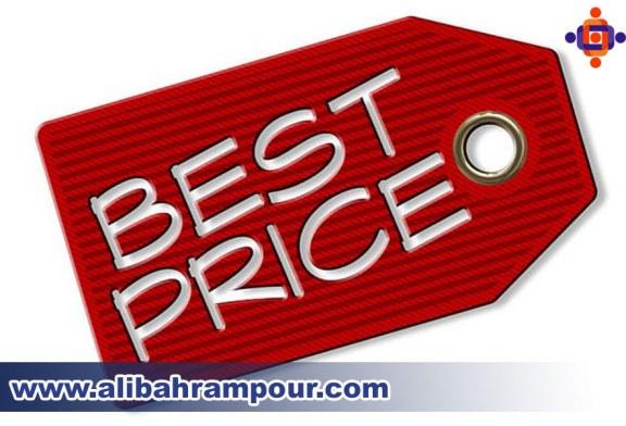 قیمت مناسب  رو از کجا پیدا کنیم